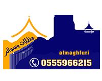 مظلات وسواتر المغفوري – مظلات الرياض